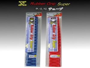 X Rubber Grip Super 花紋熱縮管 30