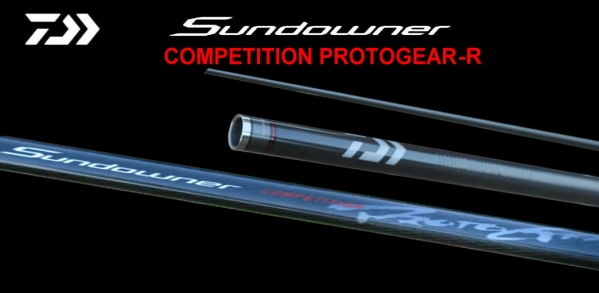 DAIWA NEW SUNDOWNER COMPETITION PROTOGEAR-R